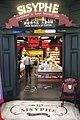 SZ 深圳 Shenzhen 羅湖 Luohu 金光華廣場 Kingglory Plaza mall bookshop SISYPHE October 2017 IX1 02.jpg