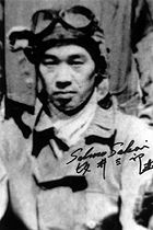 Saburo Sakai flightgear