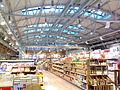Sachsenhäuser Depot Innenansicht Supermarkt.jpg