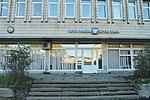 Saint Petersburg Post Office 198206.jpeg