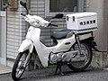Saitama Prefectural Police Honda Super Cub 110 JA10.jpg