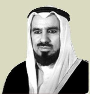 Saleh Abdul Aziz Al Rajhi