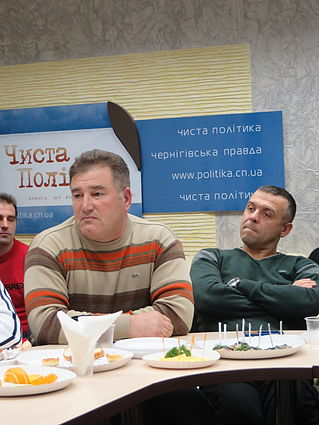 Samopomich meeting in Chernihiv, 21 November 2014 IMG 1585 04.JPG