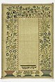 Sampler (England), 1823 (CH 18489595).jpg