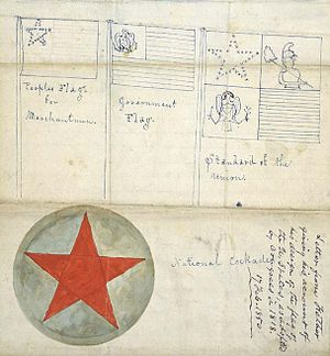Samuel Chester Reid - Reid's sketches of his designs, from an 1850 letter