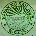 SanJose,Batangasjf1664 05.JPG