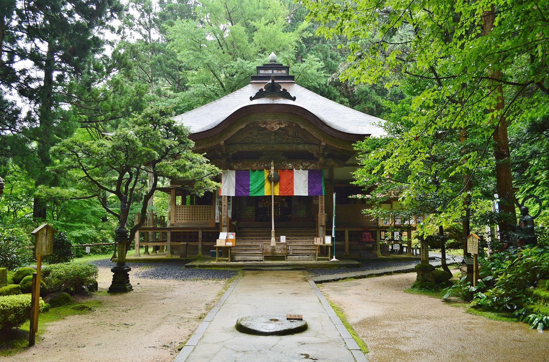 Sanbutsu-ji, hondou.jpg