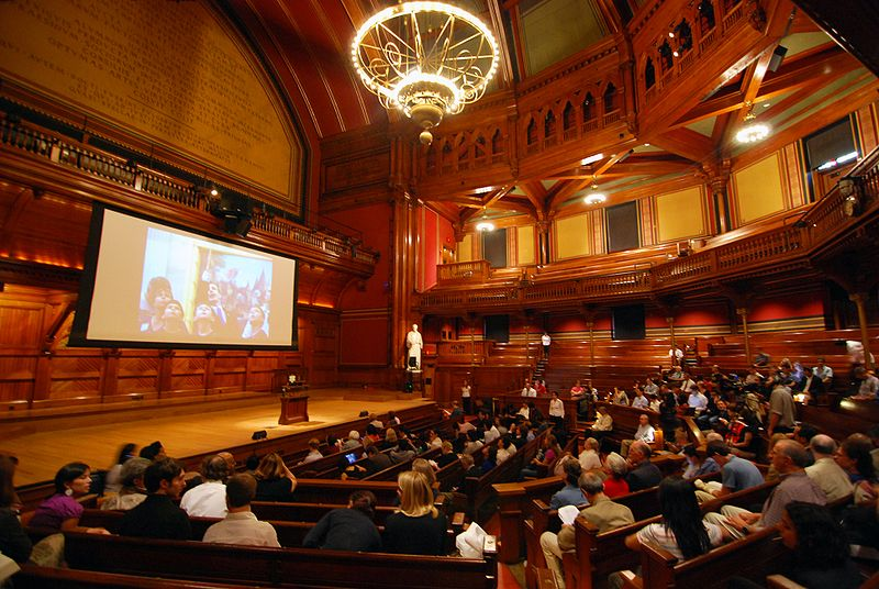 File:Sanders theatre inside 3.JPG