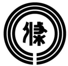 Official seal of Sanjō