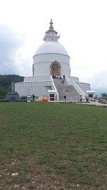 Santi Stupa pic.jpg