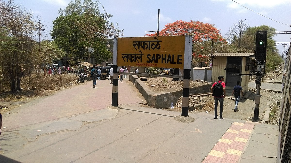 Saphale railway station - Wikipedia