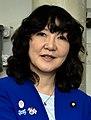 Satsuki Katayama (cropped).jpg