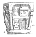 Sculpture.crypte.eglise.Saint.Denis.png