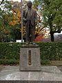 Sculpture of Nadao Hirokichi.jpg
