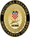 Seal of Armed Ministry of Defense of Croatia.png