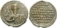 Seal of Isaac Komnenos, brother of Alexios I.jpg