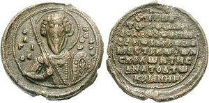 Isaac Komnenos (brother of Alexios I) - Image: Seal of Isaac Komnenos, brother of Alexios I