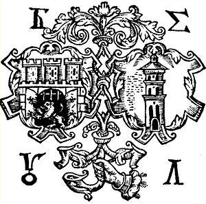 Lviv Dormition Brotherhood - Typographic seal of Lviv Dormition Brotherhood