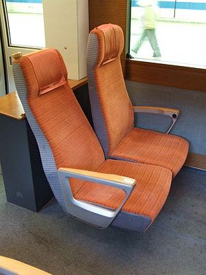 Odakyu 50000 series VSE - Image: Seat of Odakyu Romance Car VSE