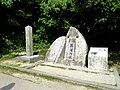 Seifautaki Okinawa Japan 沖縄 斎場御嶽 - panoramio (12).jpg