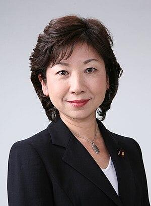 Seiko Noda - Image: Seiko Noda 200809