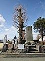 Seki Takakazu monument.jpg