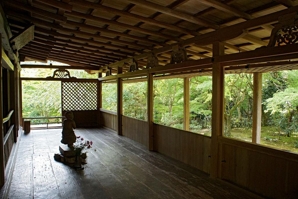 Sekisuiin Kozanji Kyoto Kyoto06s5s4350