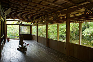 Kōzan-ji - Sekisui-in