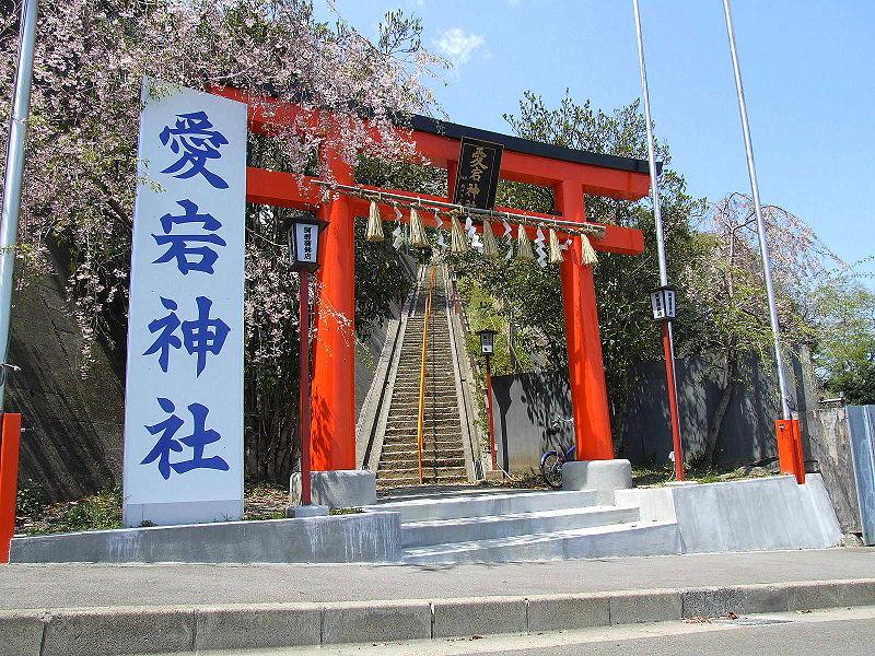 File:SendaiAtagoJinjyaTorii2006-5.jpg