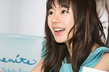 Seo Woo signing at the 2010 Allure Green Campaign at N Seoul Tower 008.jpg