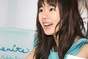 Seo Woo - Seo Woo in 2010.