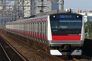 Keiyō Line Railway line in Japan