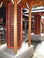 Shakuzoji Kuginuki Jizo-3592.jpg