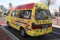 Shibukawa Town bus 35-2.JPG