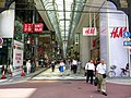 Shinsaibashi Day view 201406.jpg