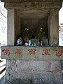Shiodome Kannon in Fukudomi.jpg