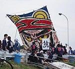 Shirane Otako Gassen 003.JPG