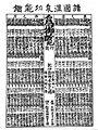 Shokoku Onsen Kounou Kan-2.jpg
