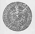 Shtip Bulgarian Municipality Seal 1869.jpg