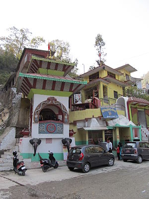 Rupandehi District - Siddha Baba Temple