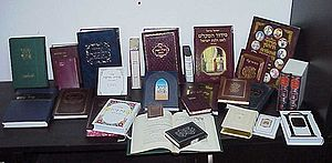 Siddur - Variety of popular Siddurim.