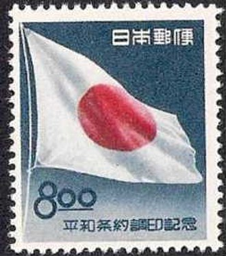 Post-occupation Japan - Image: Signing of the Peace Treaty 8Yen stamp