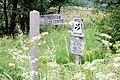 Signposts, Longshaw, Sheffield - geograph.org.uk - 1933247.jpg