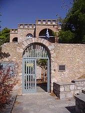 Το σπίτι του Άγγελου Σικελιανού στους Δελφούς.