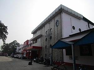 Siliguri Junction railway station - Siliguri Railway Station