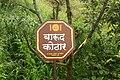 Sinhagadfort barudkothaghar utsav.JPG