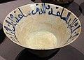 Siria, raqqa, bacile, 1190-1250 ca..JPG