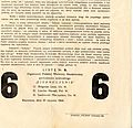 Skany dokumentow historycznych 039.jpg