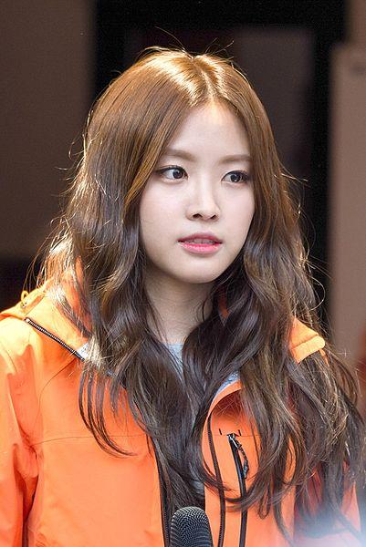 Son naeun dating