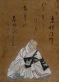 Sosei Hoshi, portrait par Shojo Shokado.PNG
